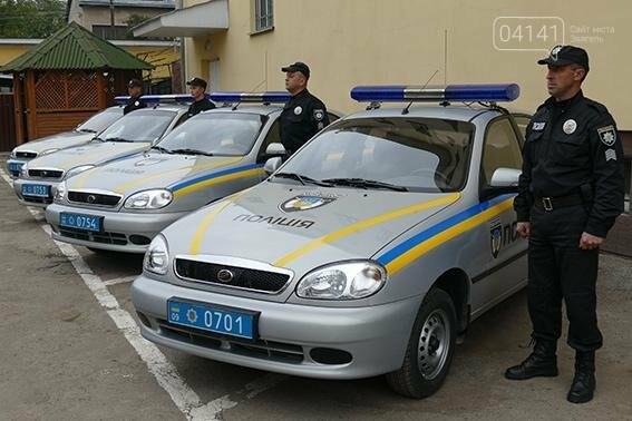 Поліція охорони у Новограді-Волинському запрошує на роботу, фото-1