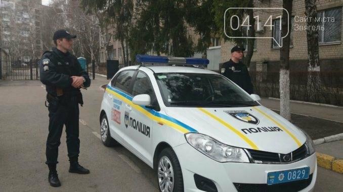 Поліція охорони у Новограді-Волинському запрошує на роботу, фото-2