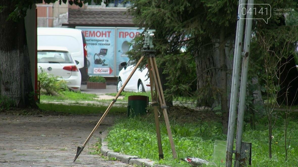 У Новоград-Волинському планують провести реконструкцію парку культури та відпочинку, фото-1