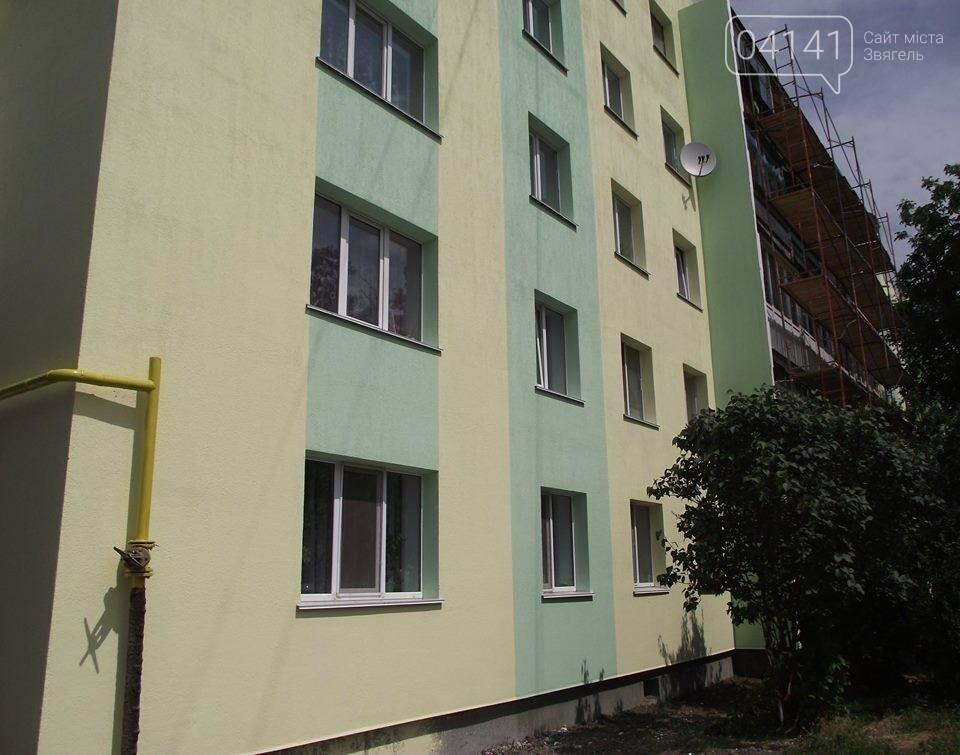 У Новограді-Волинському проводиться термомодернізація багатоквартирних житлових будинків , фото-1