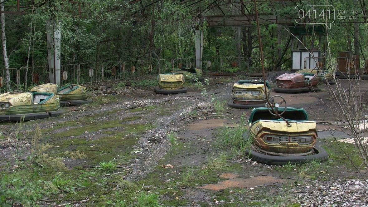 Яким має бути парк у Новограді-Волинському?: Думки вслух, фото-1