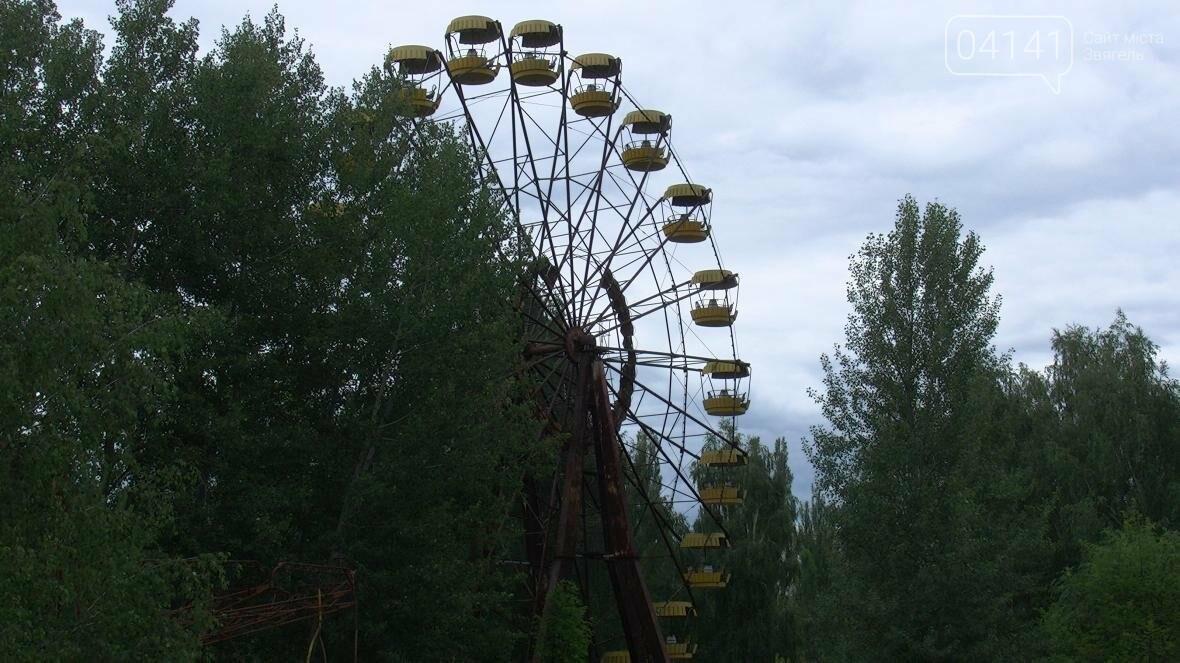 Яким має бути парк у Новограді-Волинському?: Думки вслух, фото-2