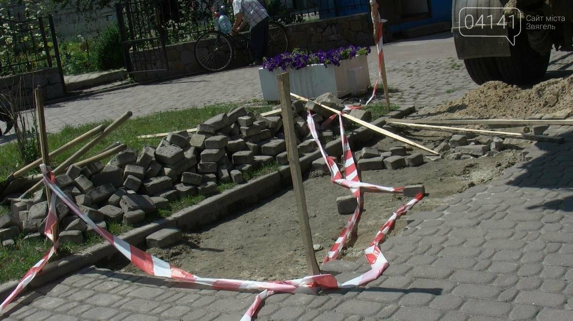 Провалля у центрі Новограда-Волинського може бути підземеллям (ФОТО), фото-2