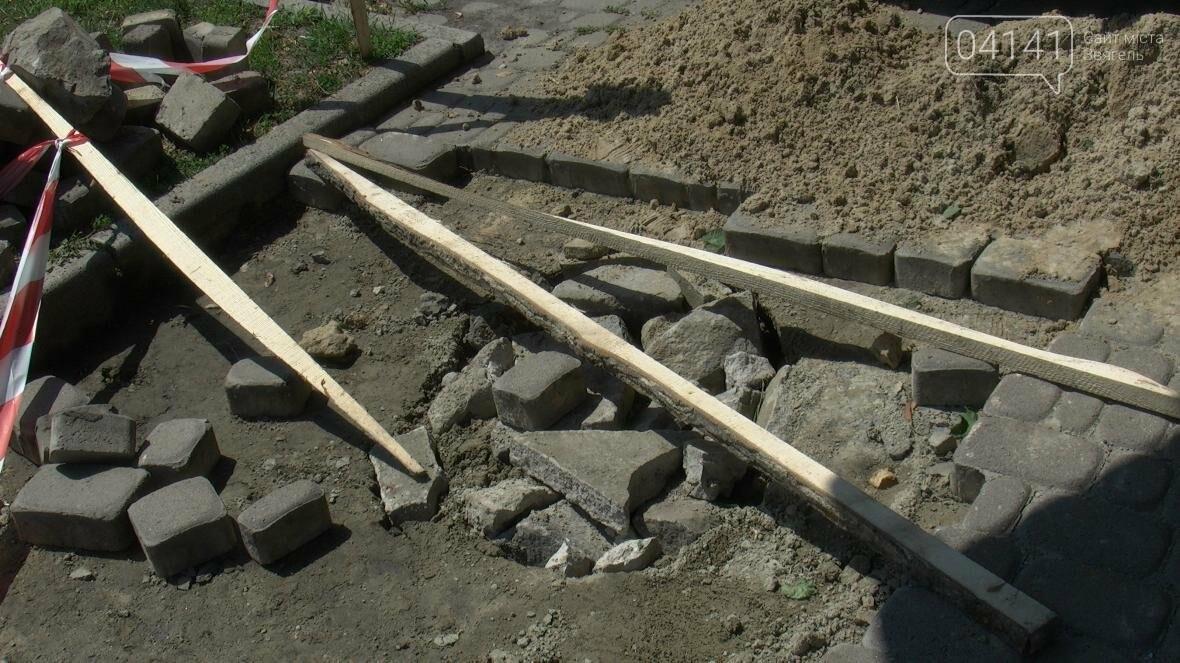Провалля у центрі Новограда-Волинського може бути підземеллям (ФОТО), фото-3