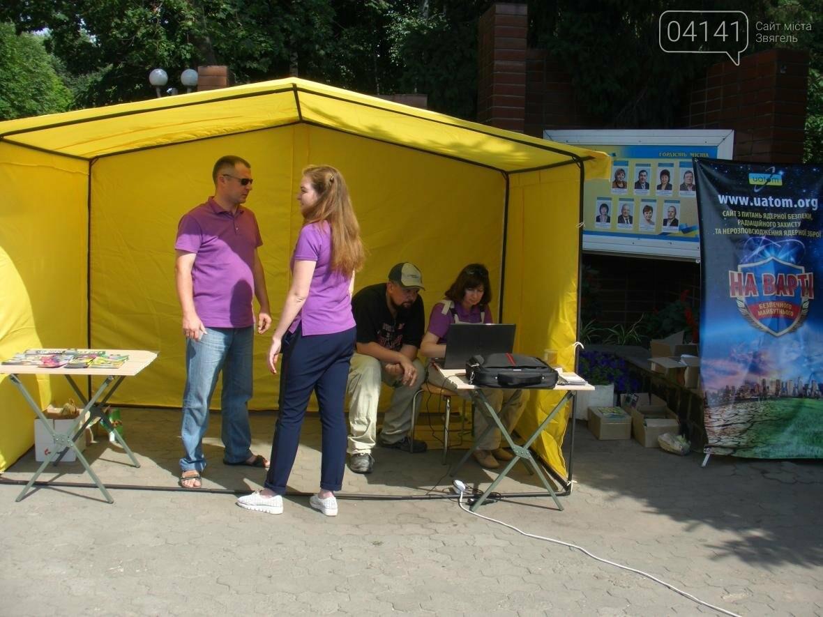 У Новограді-Волинському проводять радіаційну розвідку: Принеси продукти на перевірку (ФОТО, ВІДЕО), фото-1