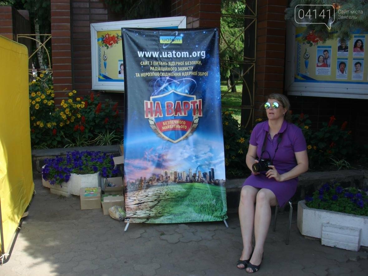 У Новограді-Волинському проводять радіаційну розвідку: Принеси продукти на перевірку (ФОТО, ВІДЕО), фото-3
