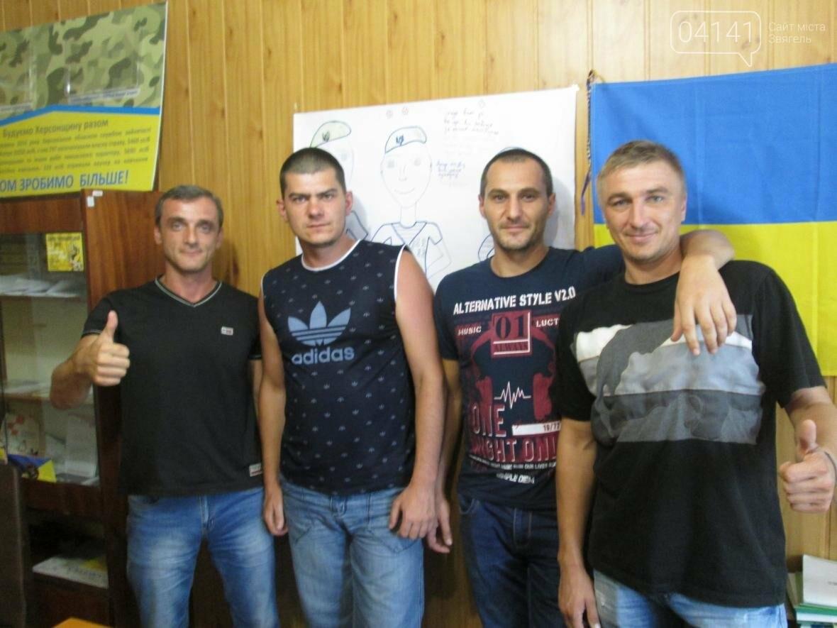 """""""Україна у вогні"""", проблеми з адаптацією осіб які брали участь в АТО до мирних умов життя, фото-1"""