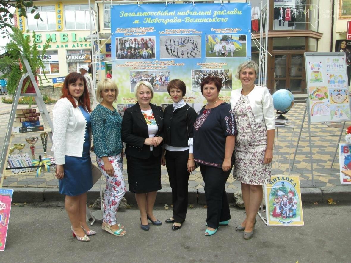 В День незалежності України установи Новограда-Волинського провели презентацію (ФОТО), фото-1