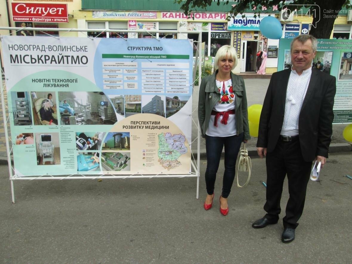 В День незалежності України установи Новограда-Волинського провели презентацію (ФОТО), фото-2