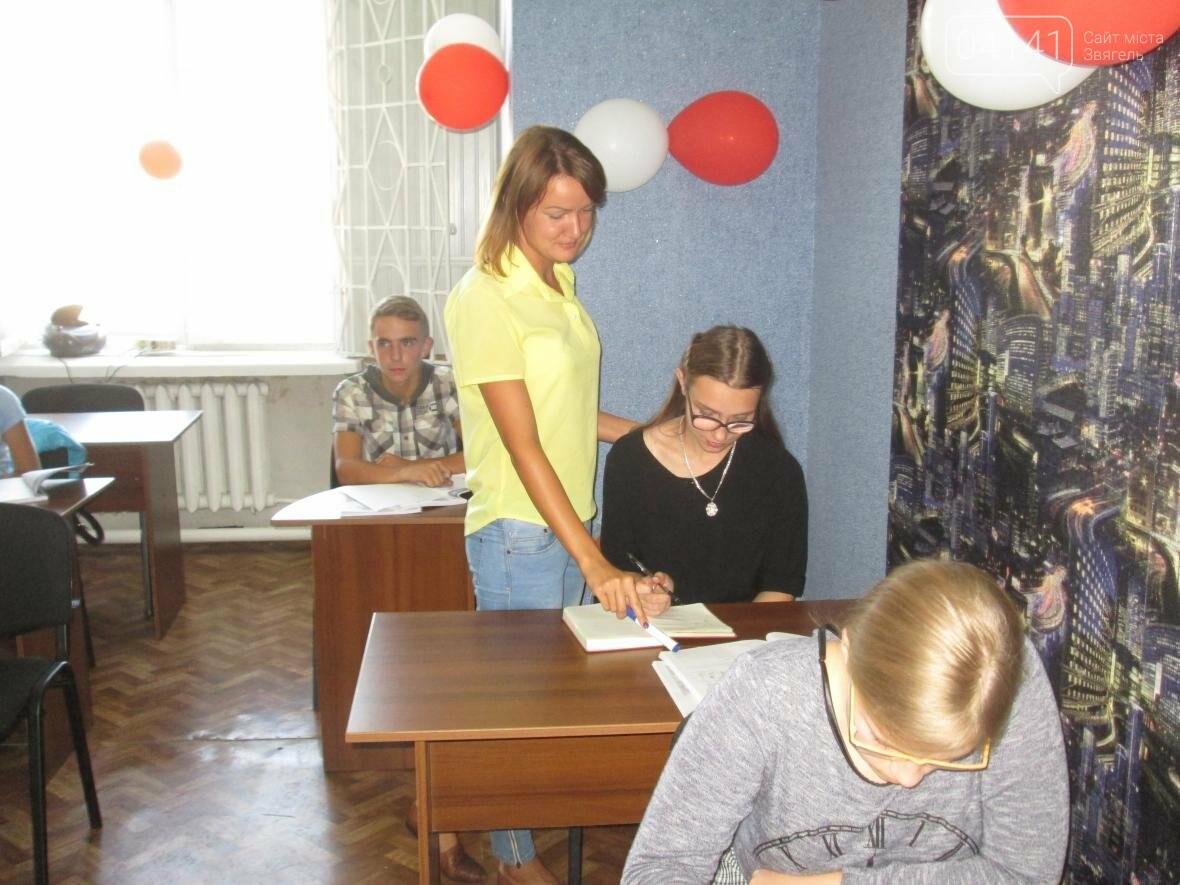 ТОП-10 причин вчити польську мову новоград-волинцям, фото-2