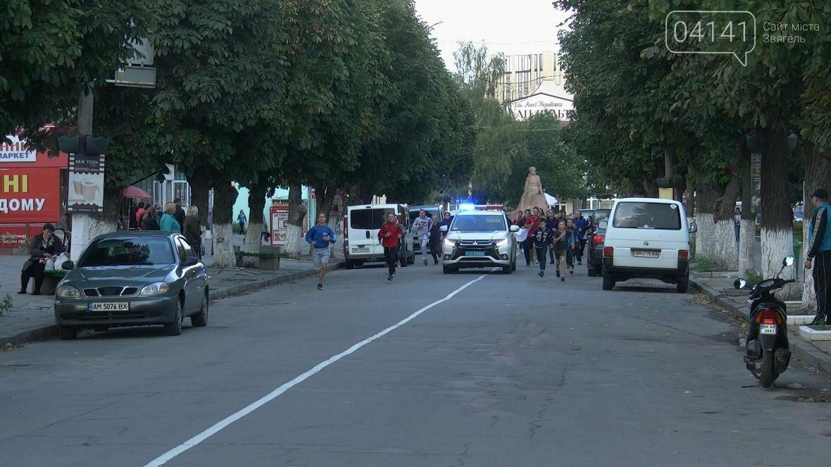 У Новограді-Волинському відбувся пробіг до Дня фізкультури і спорту (ФОТО, ВІДЕО), фото-1