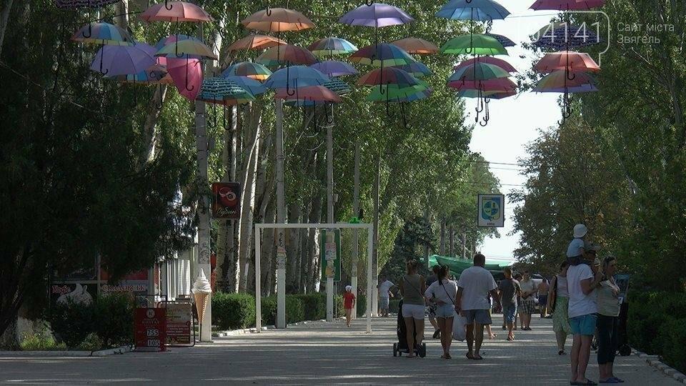 Коли у Новограді-Волинському  з'явиться своя алея парасольок?, фото-1
