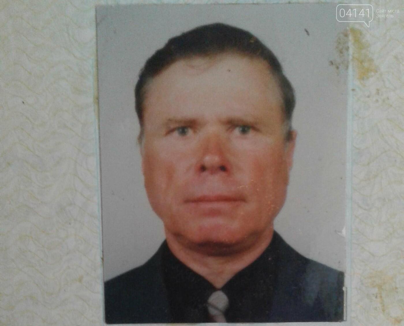 Допоможіть знайти: У Новоград-Волинському районі чоловік пішов по гриби та не повернувся, фото-1