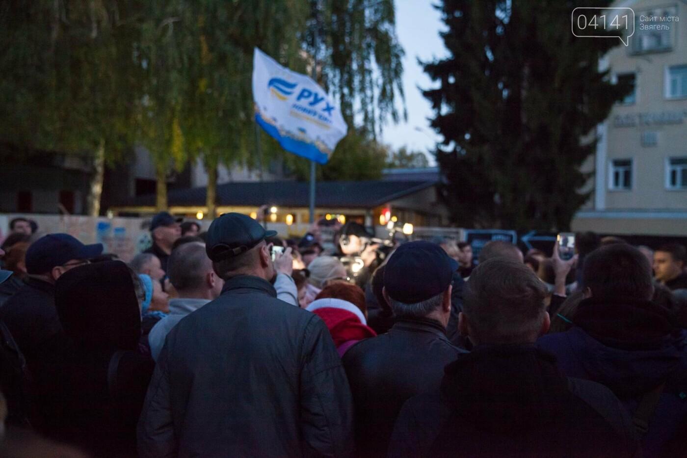«Ми кажемо цій владі, що так не має бути і розповідаємо як бути повинно », - Наливайченко під час зустрічі в Житомирі, фото-10