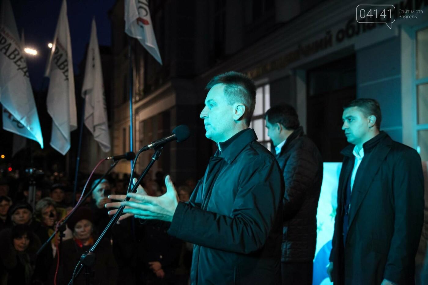 «Ми кажемо цій владі, що так не має бути і розповідаємо як бути повинно », - Наливайченко під час зустрічі в Житомирі, фото-2