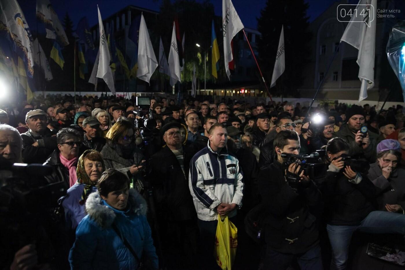 «Ми кажемо цій владі, що так не має бути і розповідаємо як бути повинно », - Наливайченко під час зустрічі в Житомирі, фото-4