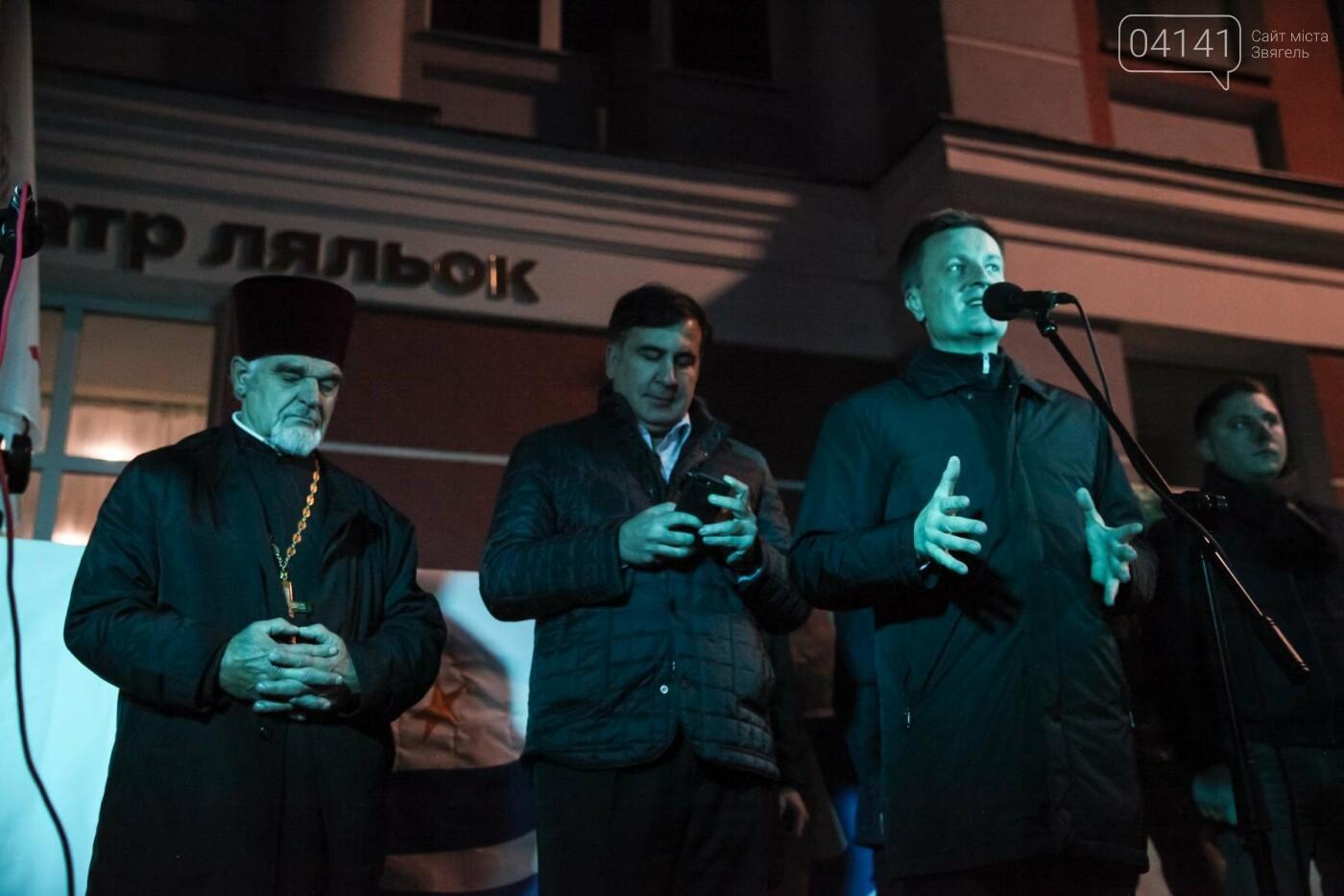 «Ми кажемо цій владі, що так не має бути і розповідаємо як бути повинно », - Наливайченко під час зустрічі в Житомирі, фото-6