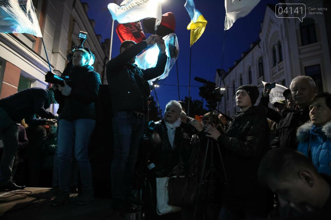 «Ми кажемо цій владі, що так не має бути і розповідаємо як бути повинно », - Наливайченко під час зустрічі в Житомирі, фото-1