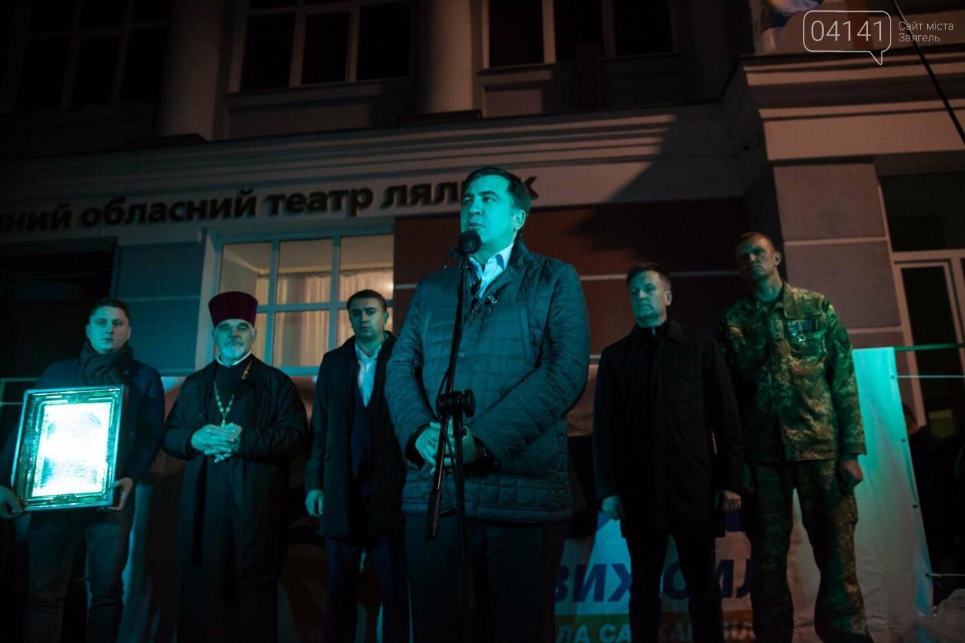 «Ми кажемо цій владі, що так не має бути і розповідаємо як бути повинно », - Наливайченко під час зустрічі в Житомирі, фото-8
