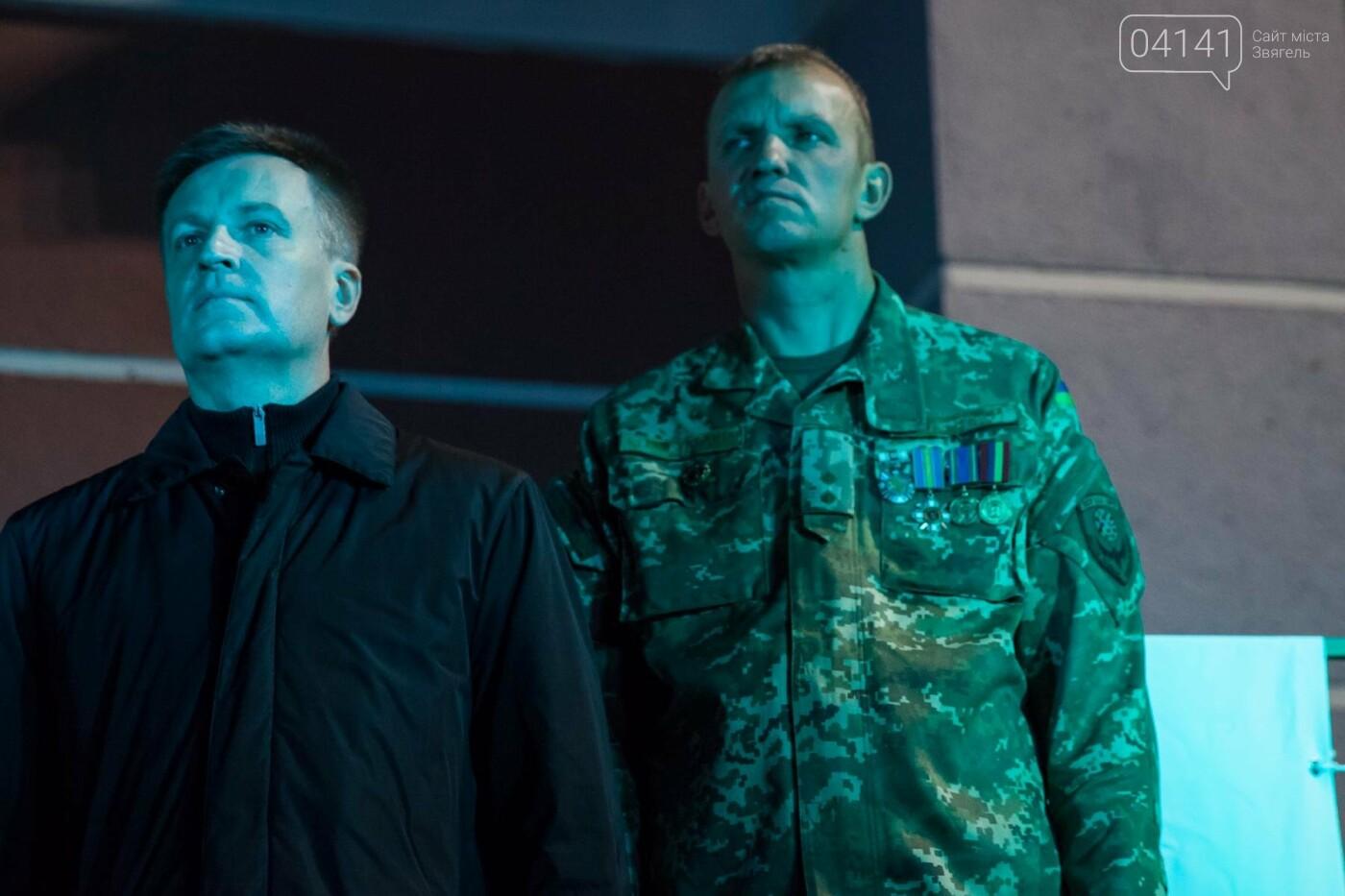 «Ми кажемо цій владі, що так не має бути і розповідаємо як бути повинно », - Наливайченко під час зустрічі в Житомирі, фото-11