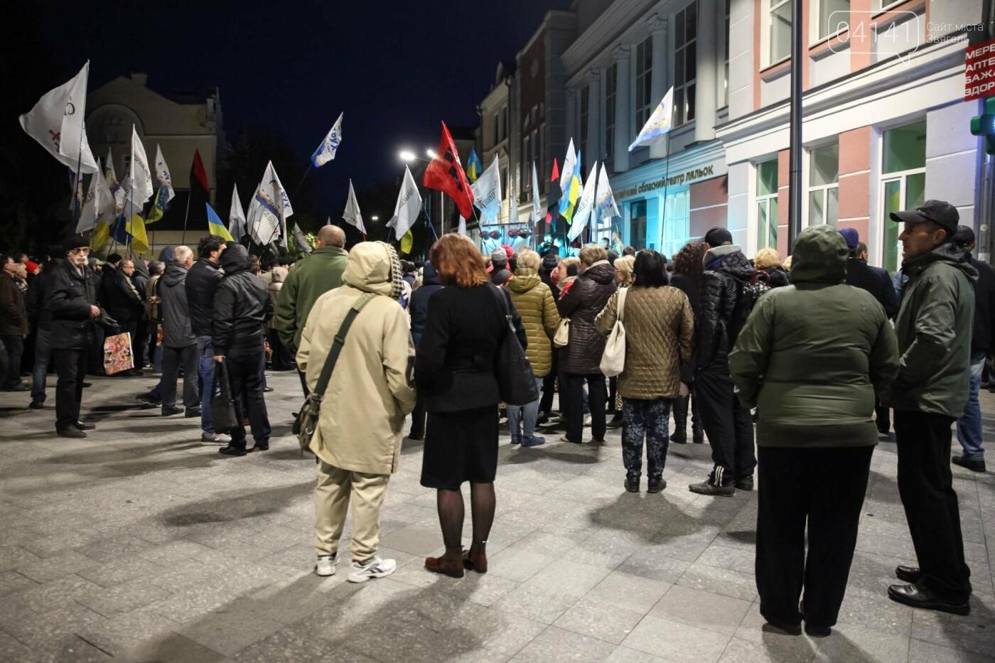 «Ми кажемо цій владі, що так не має бути і розповідаємо як бути повинно », - Наливайченко під час зустрічі в Житомирі, фото-7