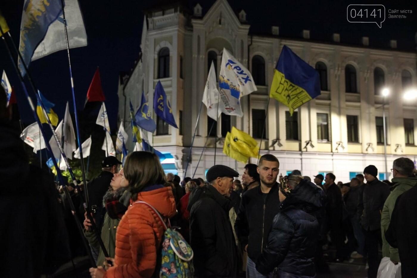 «Ми кажемо цій владі, що так не має бути і розповідаємо як бути повинно », - Наливайченко під час зустрічі в Житомирі, фото-5