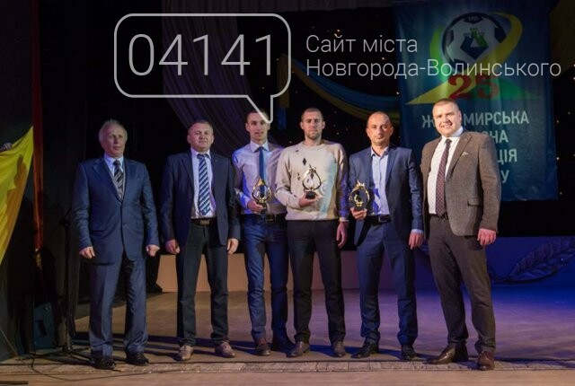 До 25-річчя Житомирської обласної федерації футболу урочисто підбили підсумки сезону 2017, фото-3
