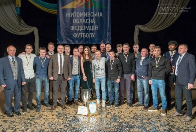 До 25-річчя Житомирської обласної федерації футболу урочисто підбили підсумки сезону 2017, фото-5