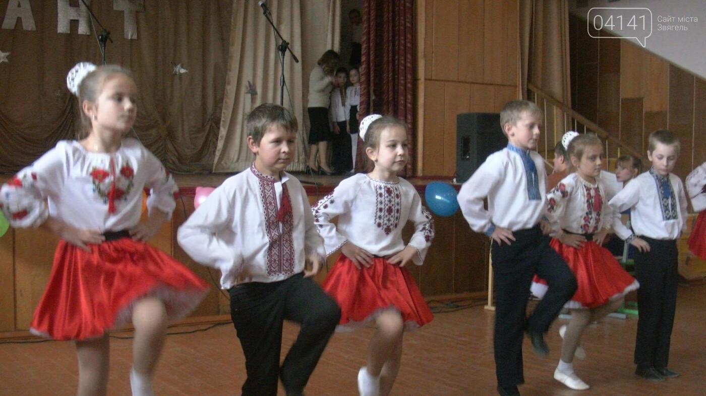 """Конкурс """"Гімназія має талант"""" проходить у Новограді-Волинському (ФОТО, ВІДЕО), фото-2"""