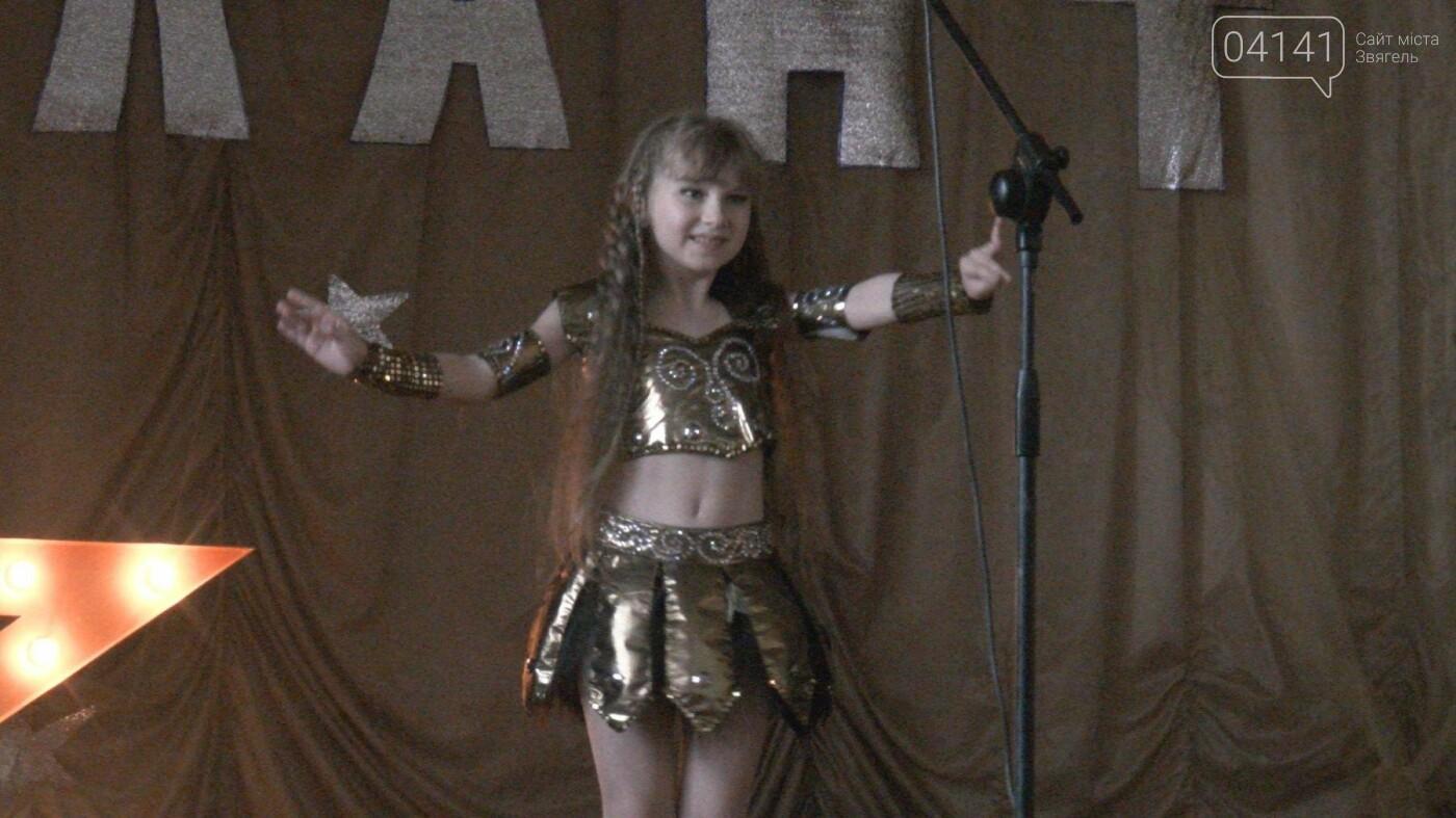 """Конкурс """"Гімназія має талант"""" проходить у Новограді-Волинському (ФОТО, ВІДЕО), фото-3"""