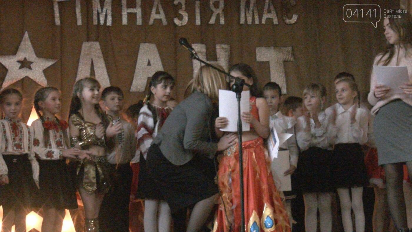 """Конкурс """"Гімназія має талант"""" проходить у Новограді-Волинському (ФОТО, ВІДЕО), фото-4"""