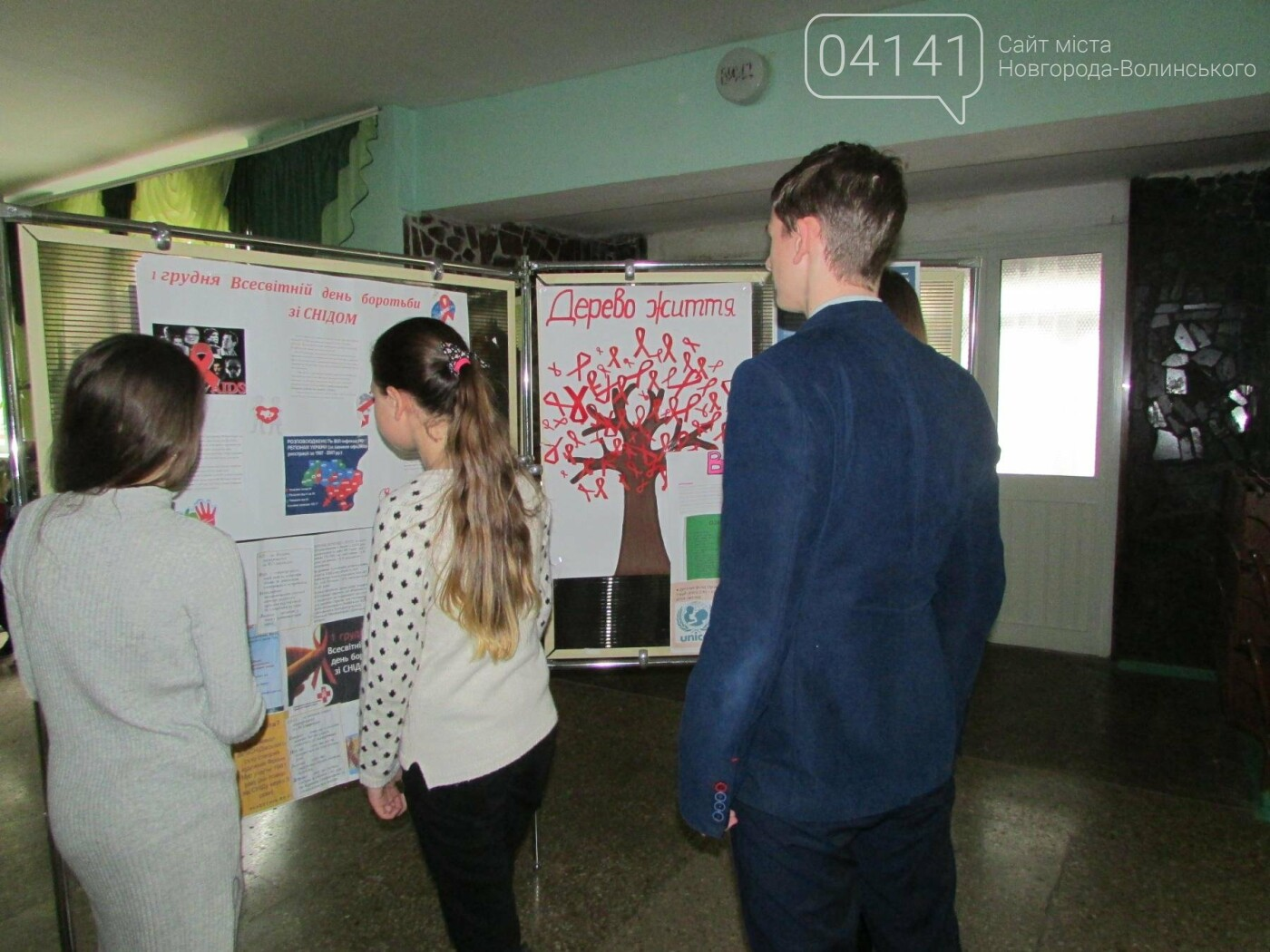 Всесвітній день боротьби зі СНІДом у Новограді-Волинському, фото-2