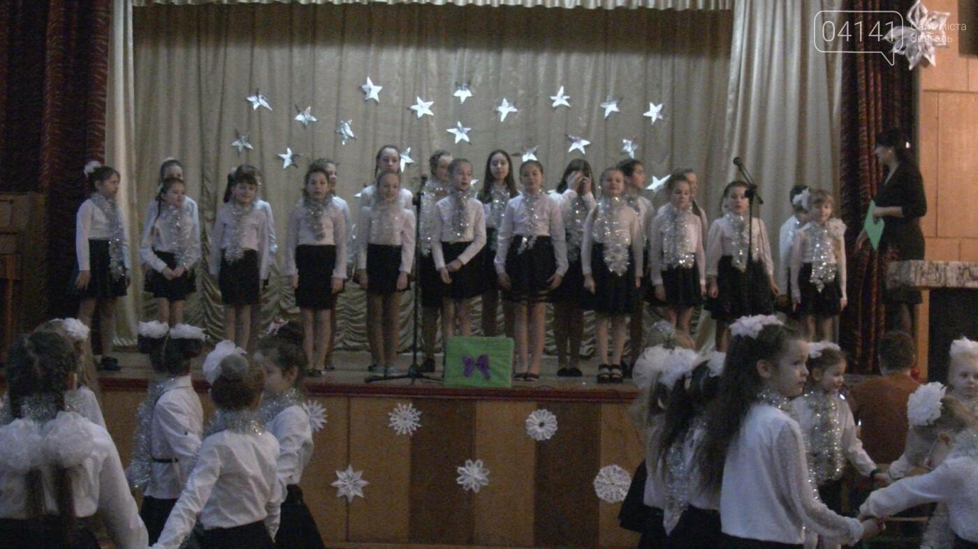 Святий Миколай уже завітав до дітей Новограда-Волинського та роздав подарунки, фото-1