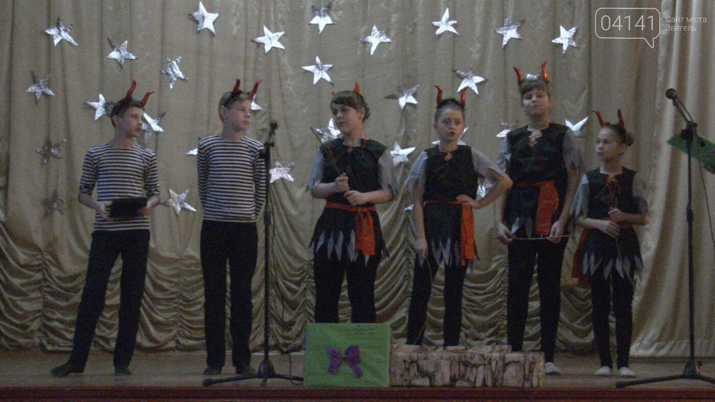 Святий Миколай уже завітав до дітей Новограда-Волинського та роздав подарунки, фото-3