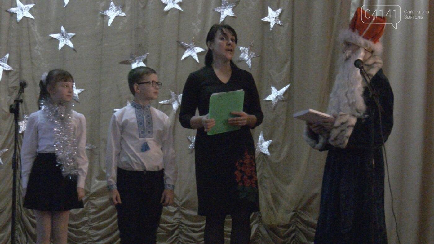 Святий Миколай уже завітав до дітей Новограда-Волинського та роздав подарунки, фото-4