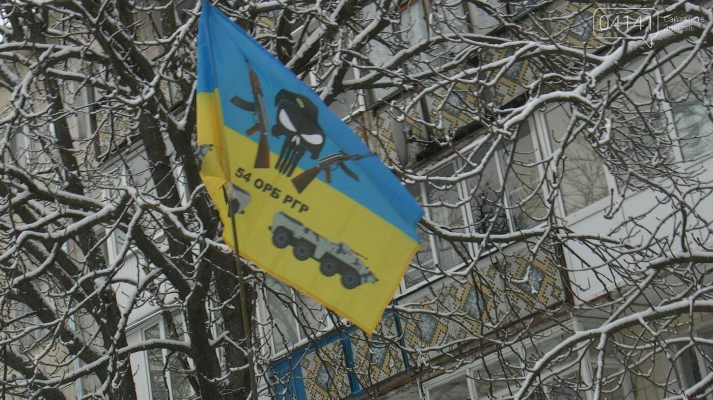 У Новограді-Волинському відбувся мітинг з нагоди повернення 54-го окремого розвідувального батальйону (ФОТО), фото-4