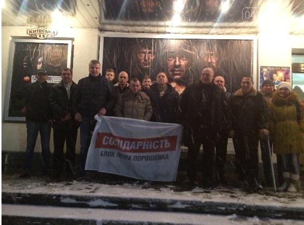 Учасники АТО з Новограда-Волинського безкоштовно переглянули фільм «Кіборги» , фото-1