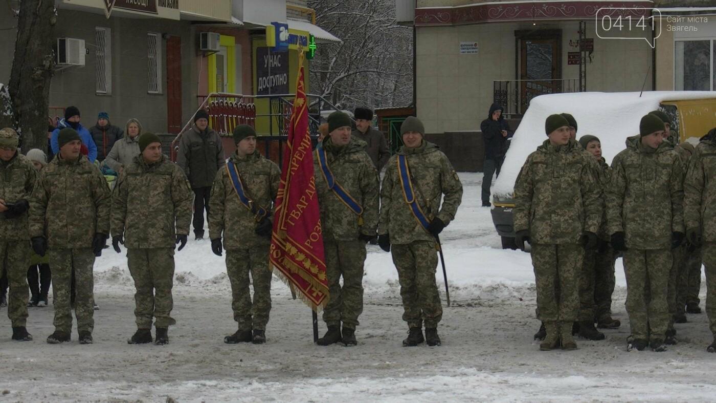 У Новограді-Волинському відбувся мітинг з нагоди повернення 54-го окремого розвідувального батальйону (ФОТО), фото-2