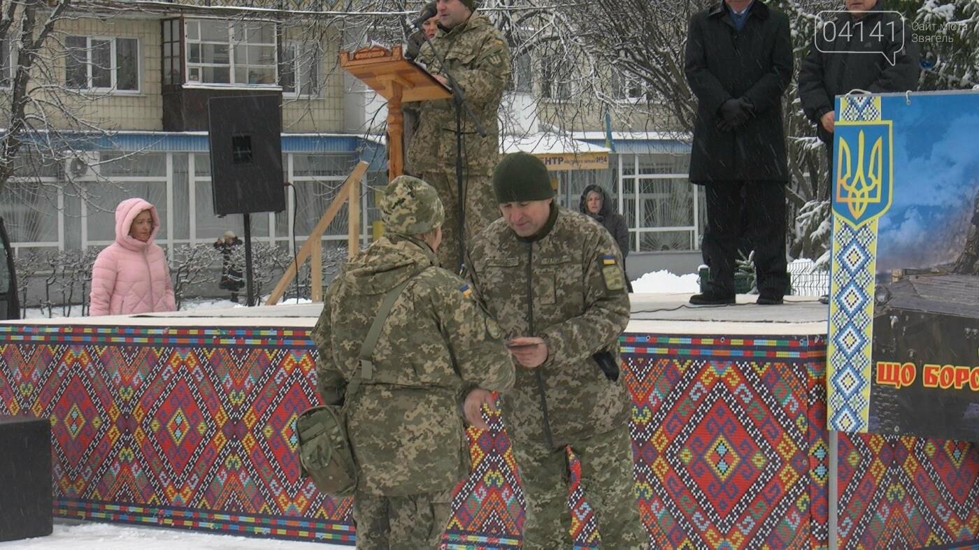 У Новограді-Волинському відбувся мітинг з нагоди повернення 54-го окремого розвідувального батальйону (ФОТО), фото-3