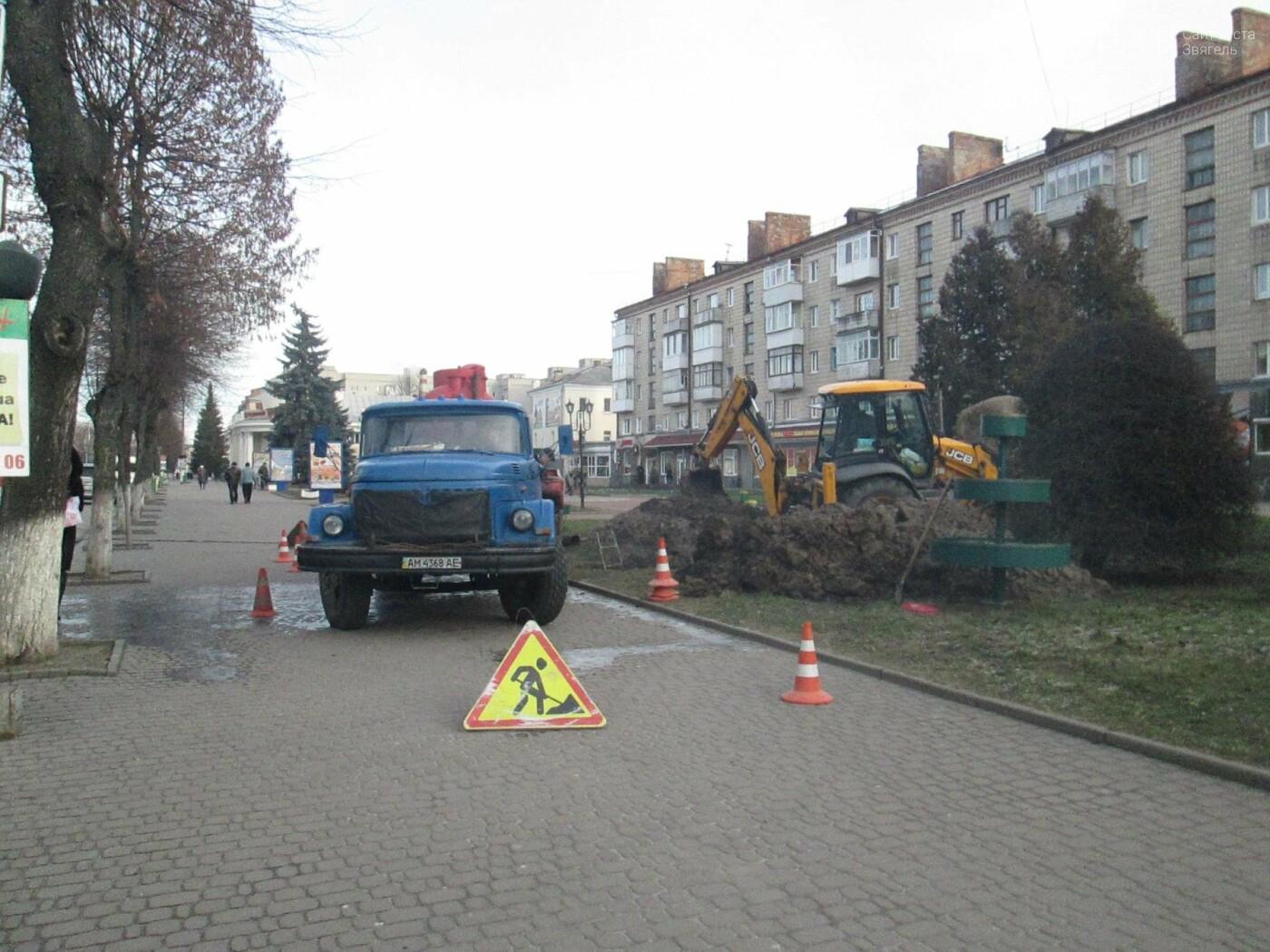 У центрі Новограда-Волинського стався прорив водопроводу, фото-1