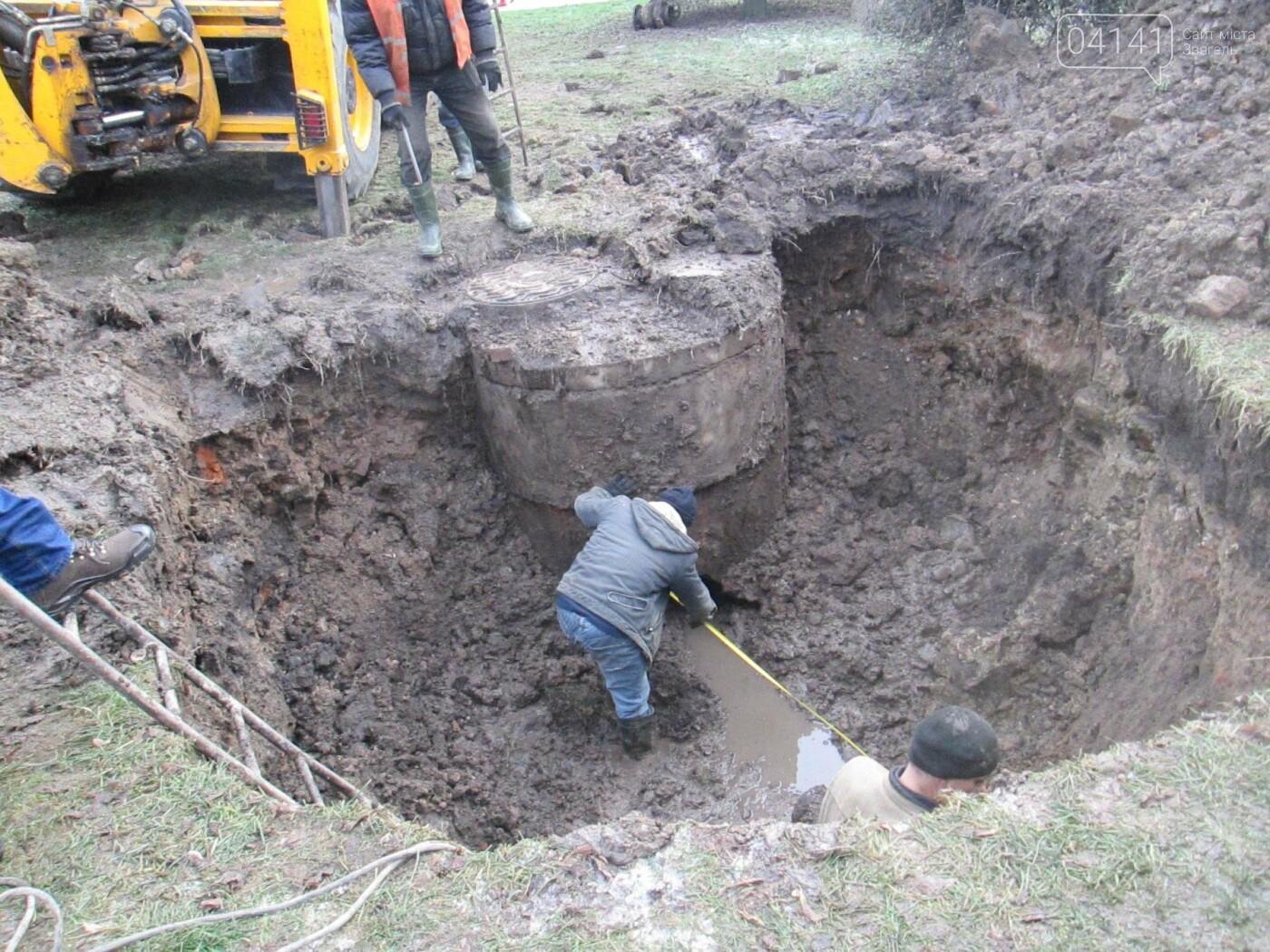 У центрі Новограда-Волинського стався прорив водопроводу, фото-2
