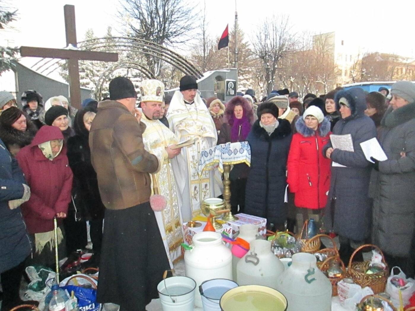 Новоград-волинці святкують Водохреща  (ФОТО), фото-1