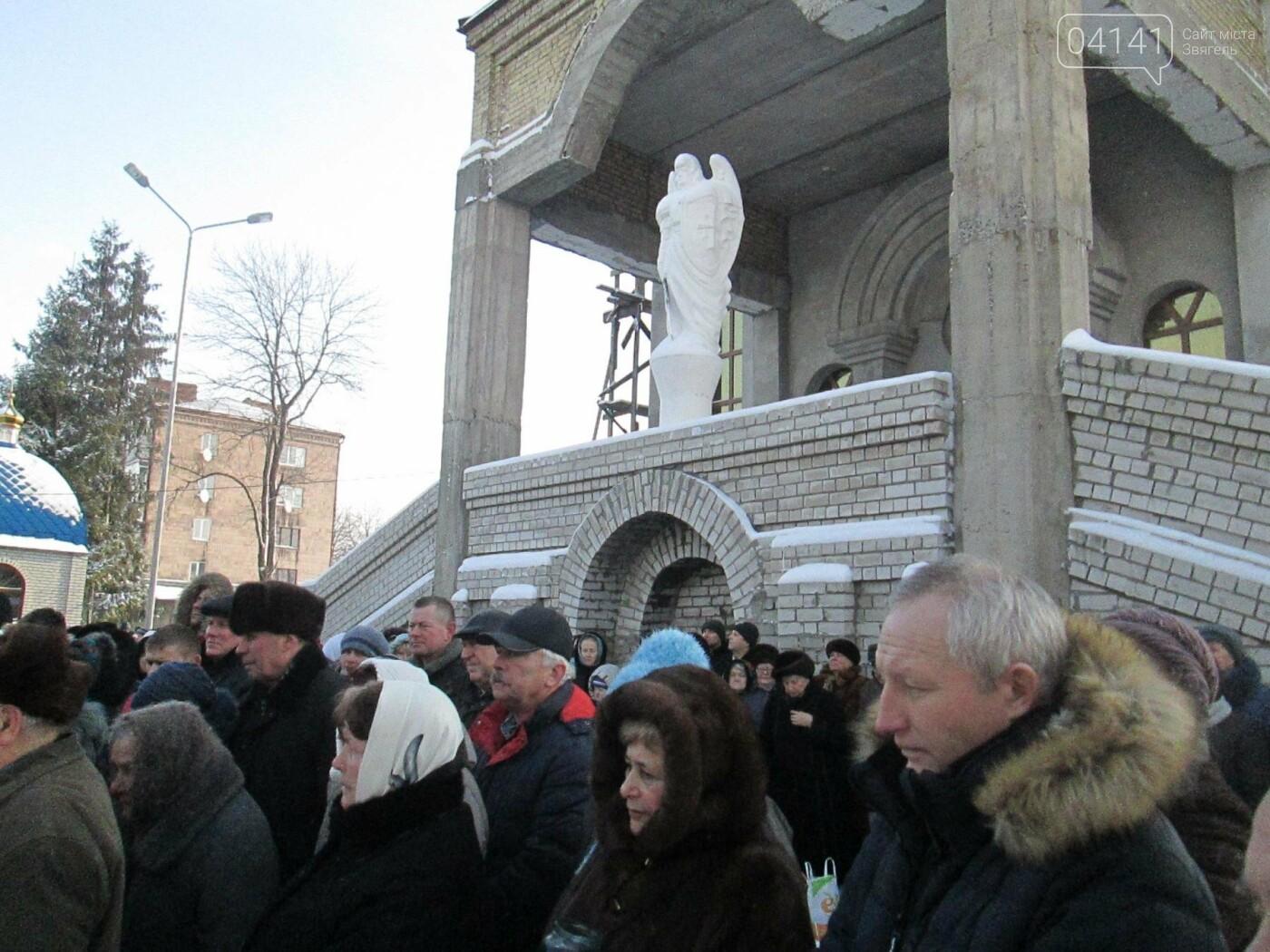 Новоград-волинці святкують Водохреща  (ФОТО), фото-3