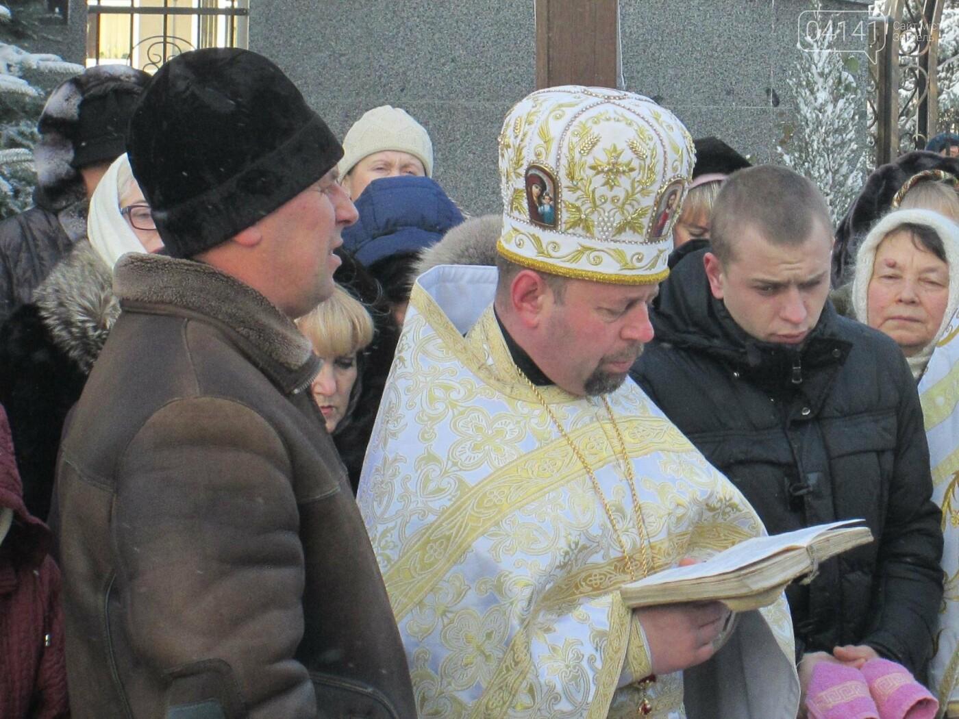 Новоград-волинці святкують Водохреща  (ФОТО), фото-2