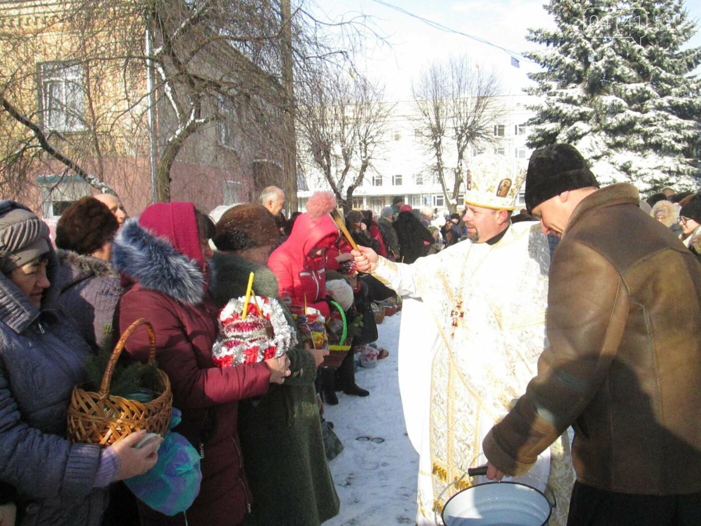 Новоград-волинці святкують Водохреща  (ФОТО), фото-4
