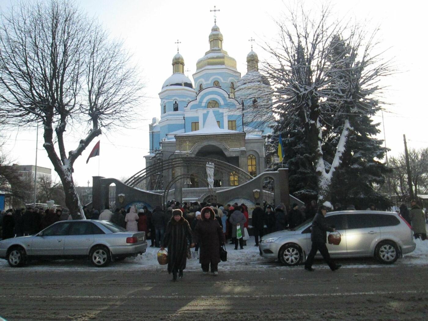 Новоград-волинці святкують Водохреща  (ФОТО), фото-5