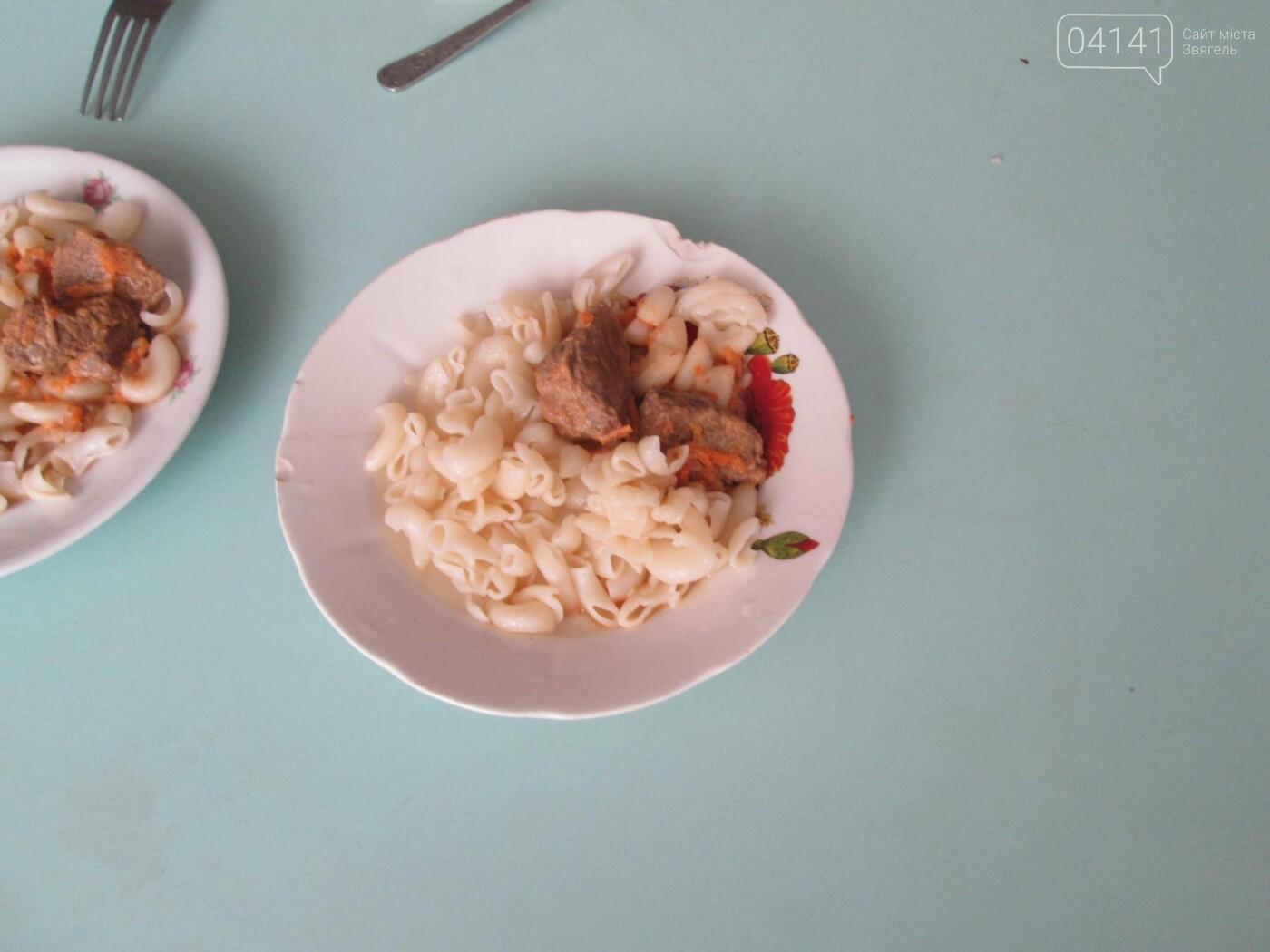 А що сьогодні на обід? Як годують дітей у школах в Новограді-Волинському (ФОТО), фото-4