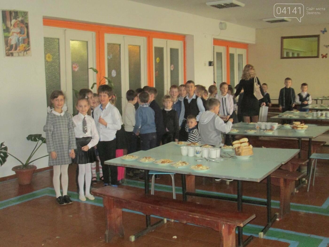 А що сьогодні на обід? Як годують дітей у школах в Новограді-Волинському (ФОТО), фото-2