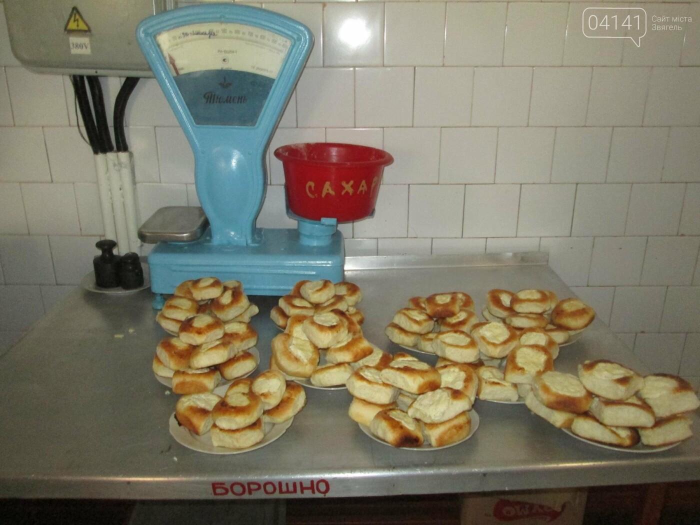 А що сьогодні на обід? Як годують дітей у школах в Новограді-Волинському (ФОТО), фото-6
