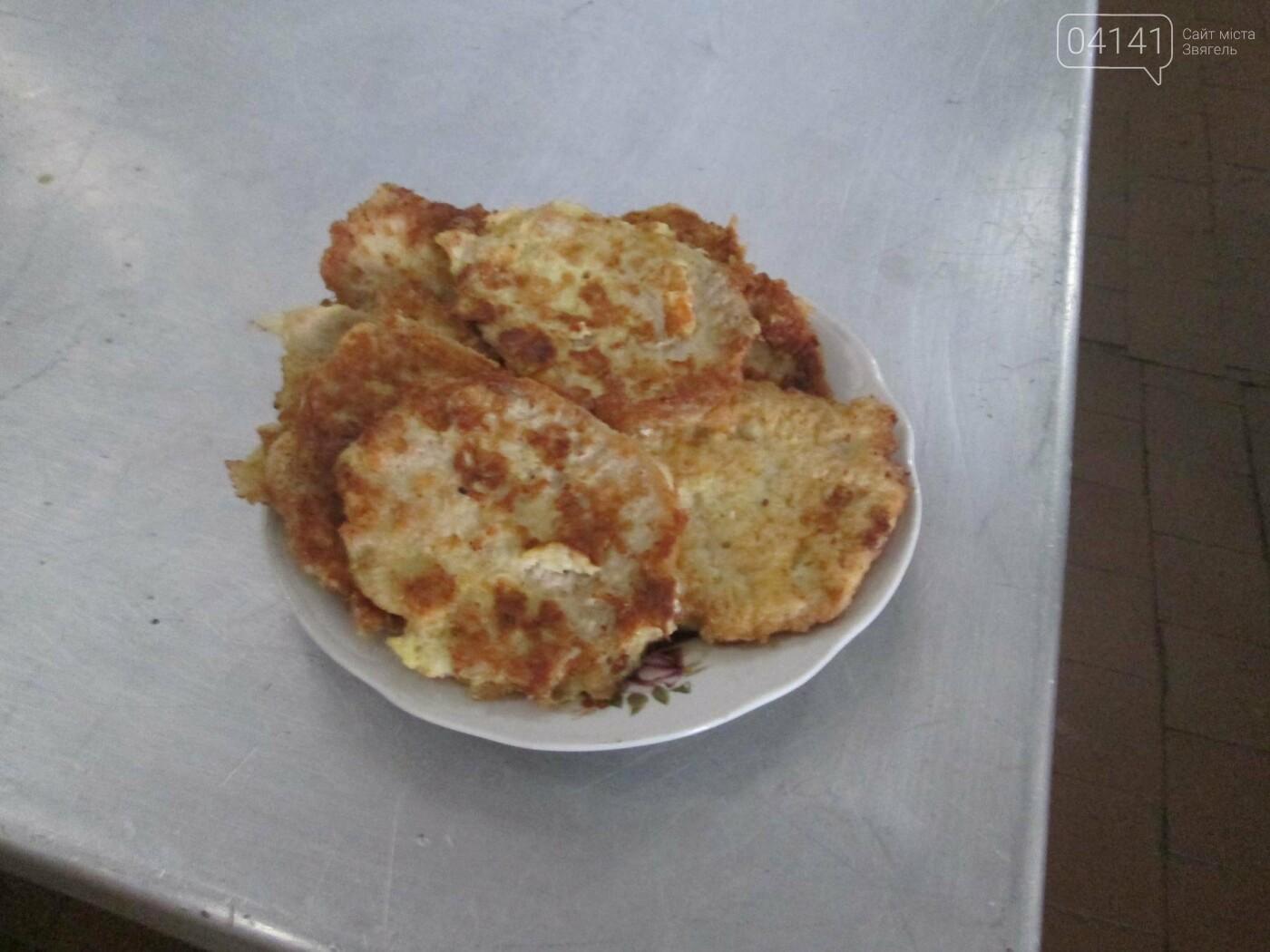 А що сьогодні на обід? Як годують дітей у школах в Новограді-Волинському (ФОТО), фото-7